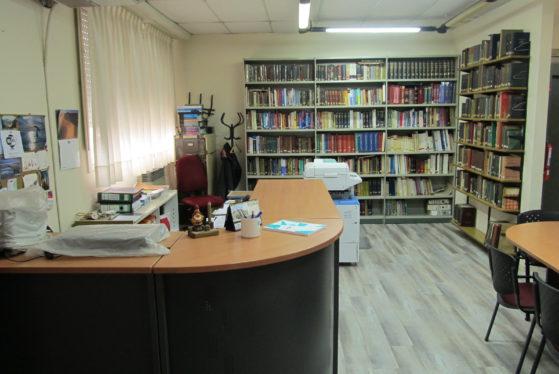 2018 - Biblioteca AAQC 2